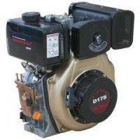 Buy cheap Engine Series from wholesalers