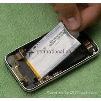 Buy cheap New brand and OEM iPhone 3G battery from wholesalers