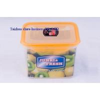 Buy cheap XYA2003-1 plastic pc food container product