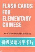 Buy cheap Flash Cards for Elementary Chinese from wholesalers