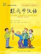 China Learn Chinese with Me - Student's Book 1, w/2CDs on sale