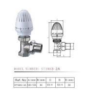 Buy cheap Thermostatic Radiator Valve from wholesalers