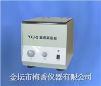 Buy cheap Tablemodelhighspeedelectricallyoperatedcentrifuge from wholesalers