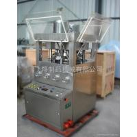 Buy cheap Rotary tablet press ZPY-33E from wholesalers