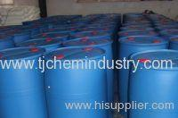 Buy cheap Acetophenone from wholesalers
