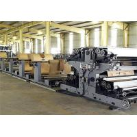 Buy cheap Paper machinery product