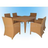 Buy cheap Wicker Dinning Set JMYFGD-04 from wholesalers