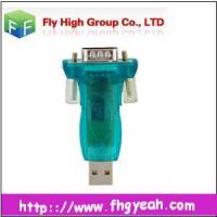 Buy cheap USB 2.0 to Serial Adapter (RS232 DB9) from wholesalers