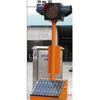Buy cheap Solar traffic lights from wholesalers