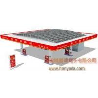 Buy cheap Solar photovoltaic Application of solar energy gas station from wholesalers