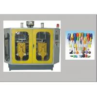 Buy cheap 20ml-2l blow moulding machine from wholesalers