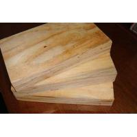 Buy cheap Softwood Scaffold Panel(Pine LVL scaffolding Plank from wholesalers