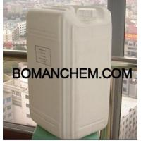 Buy cheap Tetrahydro-4H-pyran-4-one CAS 29943-42-8 from Wholesalers