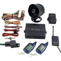 Buy cheap Car Alarm from wholesalers