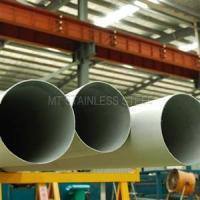 Buy cheap Stainless steel welded tubing from wholesalers
