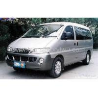 Buy cheap Booking business car from wholesalers