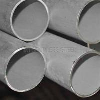 Buy cheap Stainless steel from wholesalers