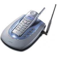 Buy cheap SENAO SN 258+New1 - Long range cordless phone 10 km from wholesalers