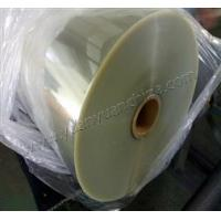 Buy cheap Self-adhesive front printing backlit film (water proof) product