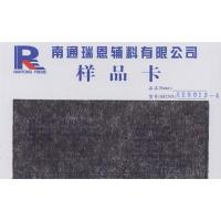 Buy cheap Nonwoven Interlining from wholesalers