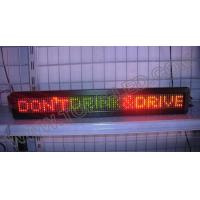 Buy cheap Semi-outdoor one line led signs from wholesalers