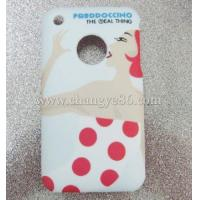 Buy cheap Back cover for iPhone 3g/gs from wholesalers