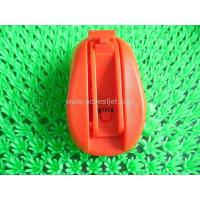 Buy cheap Canon IP3600/IP4600/IP4700 Chip Resetter IP3600/IP4600 from wholesalers