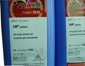 Buy cheap HP 5L/6L/3100/3150 toner from wholesalers