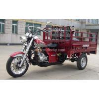 Buy cheap EEC 150cc Cargo And Passenger Motor Tricycle for european market from wholesalers