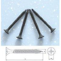 Buy cheap Bugle Head Drywall Self drilling Screws from wholesalers