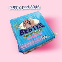 Buy cheap Pet pad series PP 3045 from wholesalers