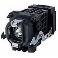 Buy cheap Sony Projector Lamp XL-2400 from wholesalers