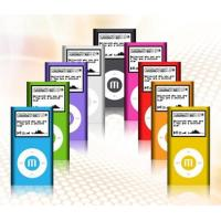 Buy cheap Digital MP3 Players Digital MP3 Players from wholesalers