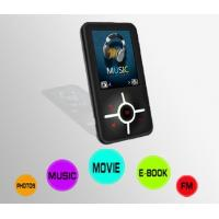 Buy cheap 1.8 TFT Digital MP4 Players from wholesalers