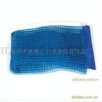China Table tennis nets on sale