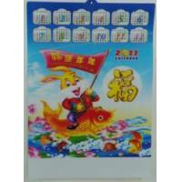 Buy cheap 3D wall calendar from wholesalers