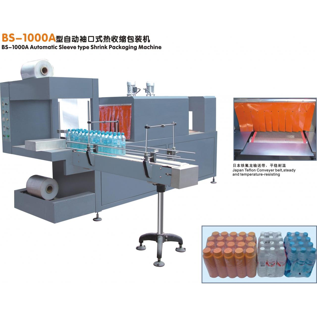 Buy cheap BS-1000A Automatic Sleeve type Shrink Packaging Machine product