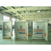 Buy cheap Ⅰ. The electrical control system of centrifugal separator from wholesalers