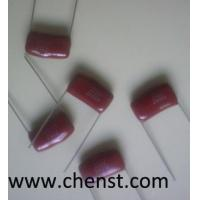Buy cheap mini High voltage & current metallized film polypropylene capacitor PSM from wholesalers