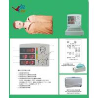 Buy cheap advanced bust CPR manikin from wholesalers