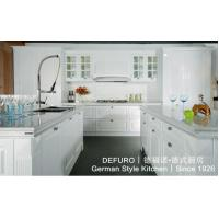 Buy cheap Gloss lacquer GD-B German Style Kitchen Series from wholesalers