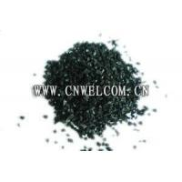 Buy cheap Coal-based Activated Carbon from wholesalers