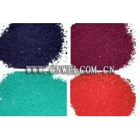 Buy cheap Phenolic Moulding Compound product