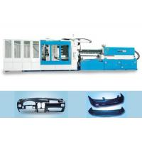 Buy cheap LM series - LM series, Two Platen Hydra-Mech Injection Molding Machine from wholesalers