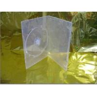 Buy cheap 7MM Super Clear Single DVD Case from wholesalers