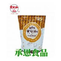 Buy cheap 7021-1 Instant Soluble Ginger Powder 1kg product