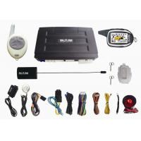Buy cheap CDF-2001AS-4 Car Alarm System from wholesalers