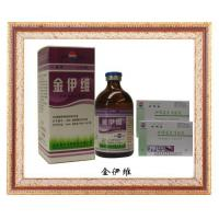 Buy cheap Ivermectin injection from wholesalers