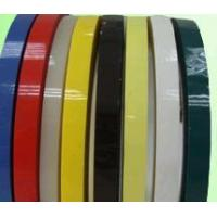 Buy cheap Mylar(Polyester) Tape from wholesalers