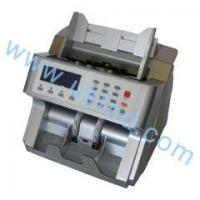Buy cheap TDC 7205 EURO MIX VALUE COUNTER from wholesalers